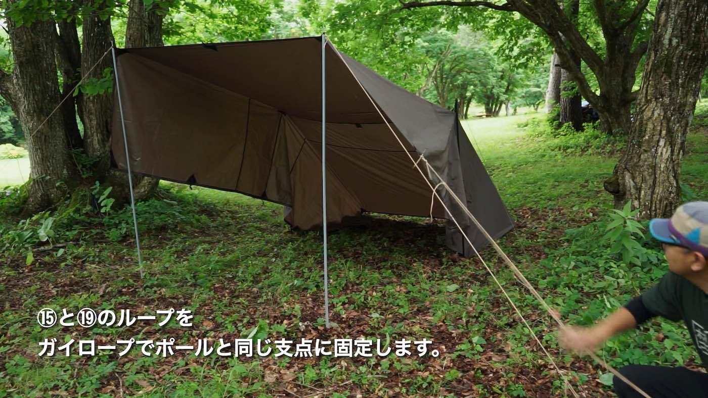 DDタープ活用術 フライマンタ|埜營堂